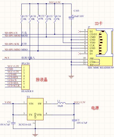 电路 电路图 电子 户型 户型图 平面图 原理图 464_556