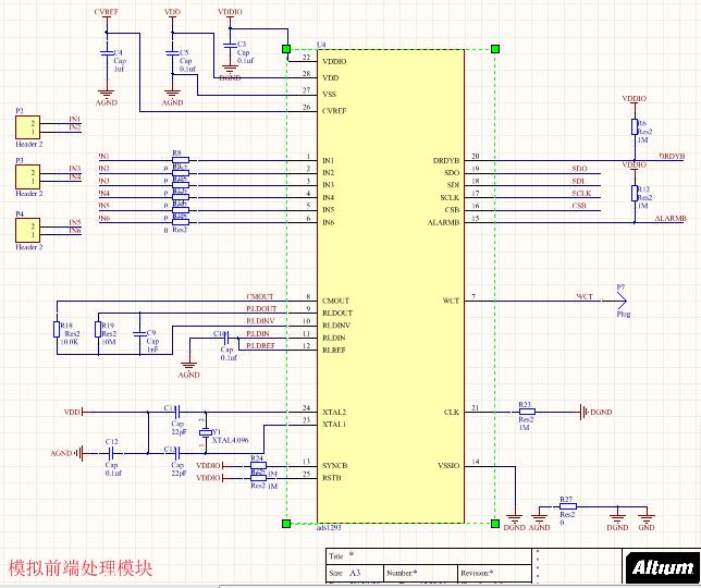 模拟前端信号采集电路