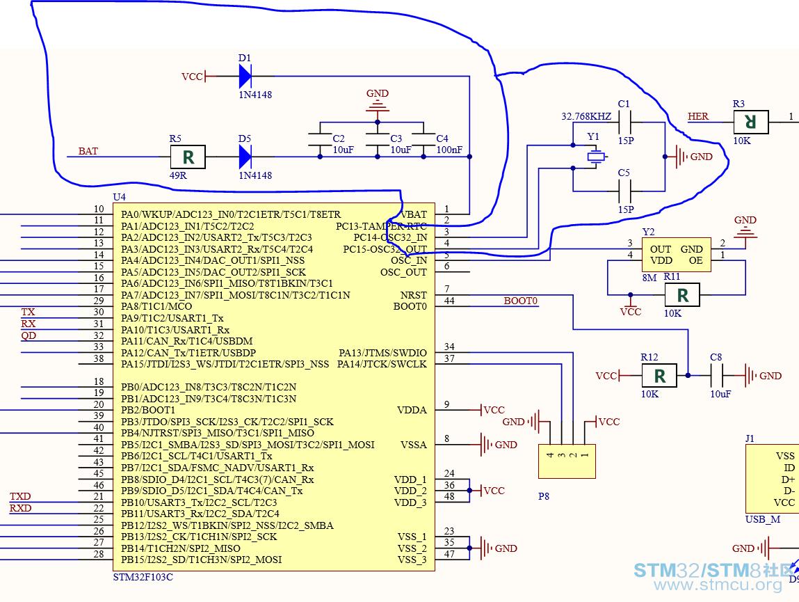 这个时候就需要一个电路让一个电池给vcc和vbat供电;关掉电源时切换到